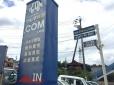 クルマ買取.COM 土岐店 の店舗画像