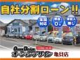 オーシャンデザイン 亀貝店 の店舗画像