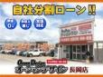 オーシャンデザイン 長岡店 の店舗画像