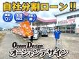 オーシャンデザイン 柏崎店 の店舗画像