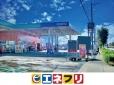 エネクスフリート株式会社 丸岡バイパス店の店舗画像