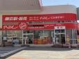 エネクスフリート株式会社 アップル幕張店の店舗画像