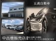 五黄自動車 の店舗画像
