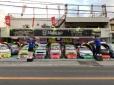 MAKE−UP平野店 の店舗画像