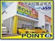 (株)ホンダ四輪販売三重北 ポイント5 亀山店の店舗画像