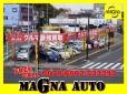 マグナオート株式会社 クルマ買取・販売専門店の店舗画像