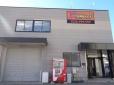 イマミル 山形店 の店舗画像