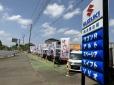 株式会社 須藤自販 の店舗画像