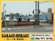 ガレージ柊 の店舗画像