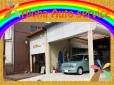 アロハオートサービス の店舗画像