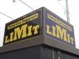 LIMIT リミット の店舗画像