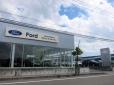 フォード栃木 ビジョナリテイリング(株) の店舗画像