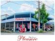 株式会社プレジャー の店舗画像
