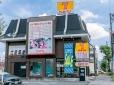 カーセブン江戸川店 の店舗画像
