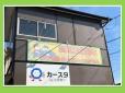 真方自動車 の店舗画像