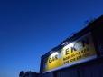 (株)ガレージKEN 添川店の店舗画像