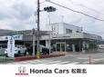 Honda Cars 松阪北 嬉野店の店舗画像