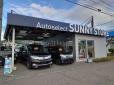 車のお探し専門店 Auto select SUNNY STORE の店舗画像