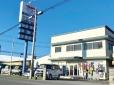 彦根相互トラック(株) の店舗画像