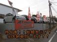 JET motors の店舗画像