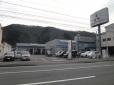 岩手三菱自動車販売(株) 釜石野田店の店舗画像