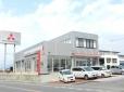 岩手三菱自動車販売(株) 大船渡店の店舗画像
