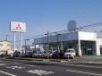 岩手三菱自動車販売(株) カーチス水沢の店舗画像