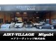 エアリーヴィレッジ株式会社 Miyabi の店舗画像