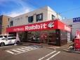ラビット 仙台六丁の目店の店舗画像
