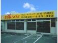 310トレーディング の店舗画像