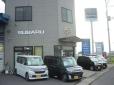 有限会社 御幸自動車整備工場 の店舗画像