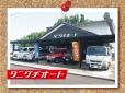 株式会社タニグチオート の店舗画像
