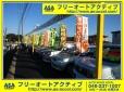 ASAグループ (株)フリーオートアクティブ の店舗画像