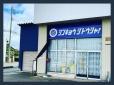 新共自動車整備 の店舗画像