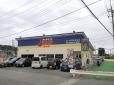 ジャンプ日立森山店 の店舗画像