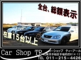 CarShop TR の店舗画像