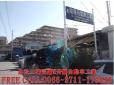 有限会社 斉藤自動車工業 の店舗画像