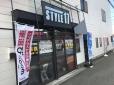 STYLE17 の店舗画像