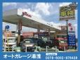 株式会社湯浅 オートガレージ湯浅の店舗画像