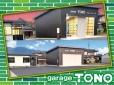 garage TONO の店舗画像