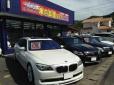 車の卸屋.com の店舗画像