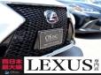 レクサス専門店 OSINC. の店舗画像