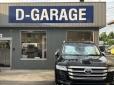 D−GARAGE の店舗画像