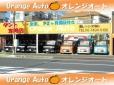 オレンジオート タント専門店 の店舗画像