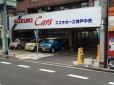 スズキカーズ神戸中央 の店舗画像