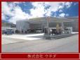 ウチダオートセンター の店舗画像