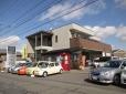 (株)ハイトク自動車 の店舗画像