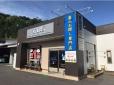 (有)ガッツ の店舗画像