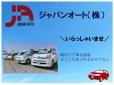 ジャパン・オート株式会社 の店舗画像