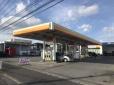 関東礦油さがみ緑が丘店 の店舗画像